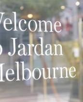 jardan gallery sml16